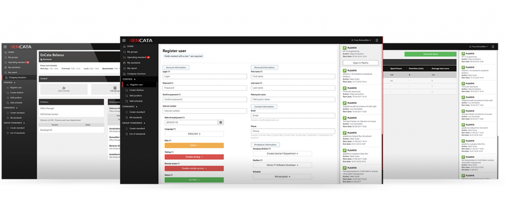 Several web UIs for the business process automation app