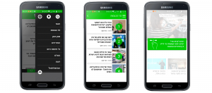 News app UI for Android smartphone