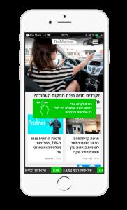 News app development for iOS